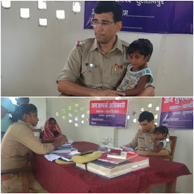 Police Helped A Crying Boy News In Hindi Sultanpur Uttar Pradesh