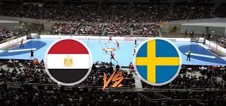 مشاهدة مباراة مصر والسويد اليوم 18-01-2021 كأس العالم لكرة اليد مشاهدة مباراة مصر والسويد 18-01-2021 بث مباشر كأس العالم لكرة اليد مباراة مصر والسويد يمكنكم مشاهدة البث المباشر لمباراة مصر والسويد في بطولة كأس العالم لكرة اليد مباراة مصر والسويد البث المباشر لمباراة مصر والسويد عبر الإنترنت مباراة مصر والسويد في كأس العالم لكرة اليد ستكون متاحة في بث مباشر كأس العالم لكرة اليد وحصري كما اعتدتم مباراة مصر والسويد مشاهدة مباراة مصر والسويد بث مباشر كأس العالم لكرة اليد.