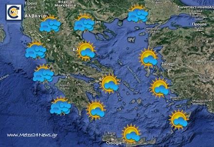 Meteo24News.gr :Ηλιοφάνεια σε όλη σχεδόν τη χώρα το Σάββατο - Περιορισμένη ορατότητα στη Δυτική και Βόρεια Ελλάδα