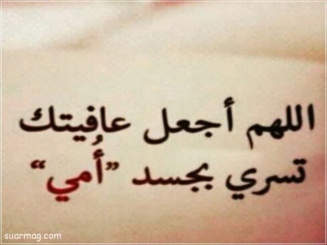 احلى بوستات للفيس بوك مكتوبه 9 | Best written Facebook posts 9