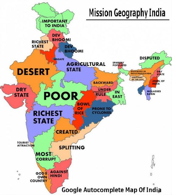ભારત ની ભૂગોળ pdf