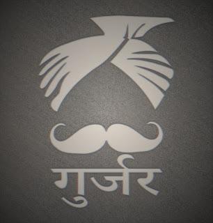 Best Gujjar Attitude Status In Hindi गरजर