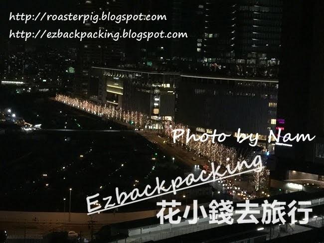 大阪hearton hotel