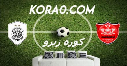 مشاهدة مباراة السد و برسبوليس بث مباشر اليوم 27-9-2020 دوري أبطال أسيا