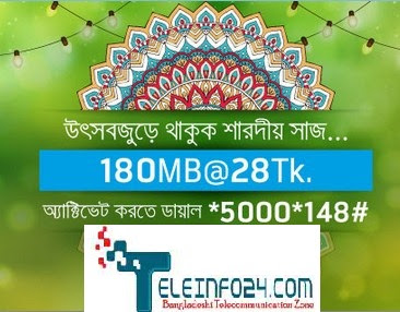 grameenphone-180-only-28-tk-only-puja