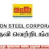 Vacancies in Ceylon Steel Corporation