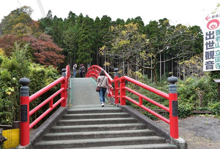 観音橋の入り口