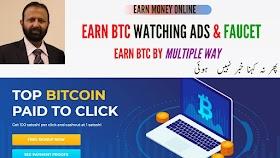 bitcoinptc | Earn Money Online | Earn BTC by PTC & Faucet | How To Create Account bitcoinptc | Hindi
