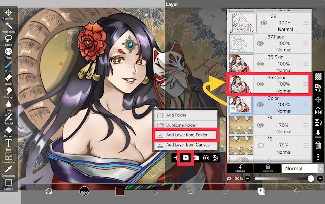 Add Layer from Folder in ibisPaint X
