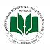 Jobs in Garrison Academies Gujranwala Cantt