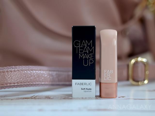 Пудровая помада для губ Faberlic Soft Nude Lipstick 40991 Forever Nude темный розовый отзыв