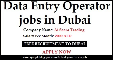 Alseera Trading FZCO Data Entry Jobs