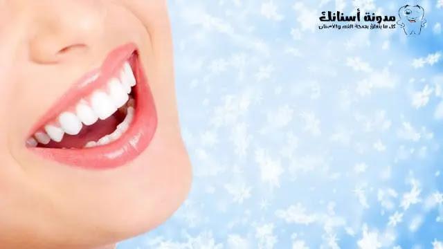 أفضل 30 طريقة لتبييض الأسنان.