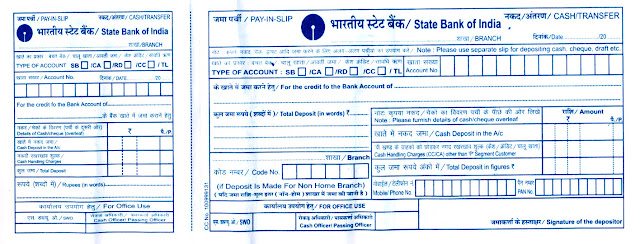 STATE-BANK-OF-INDIA-PAY-IN-SLIP, State-Bank-of-India-Cheque-Deposit-Slip