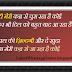Life Shayari in Hindi For Whatsapp