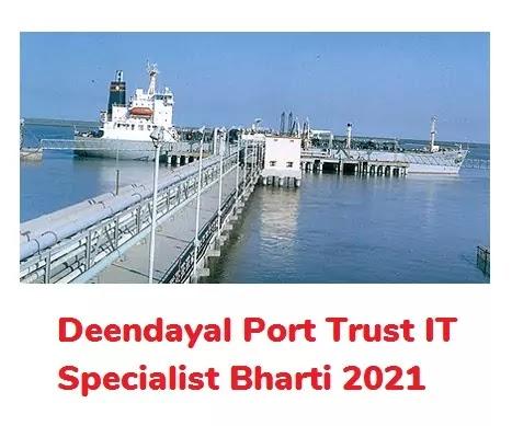 Deendayal Port Trust IT Specialist Recruitment 2021