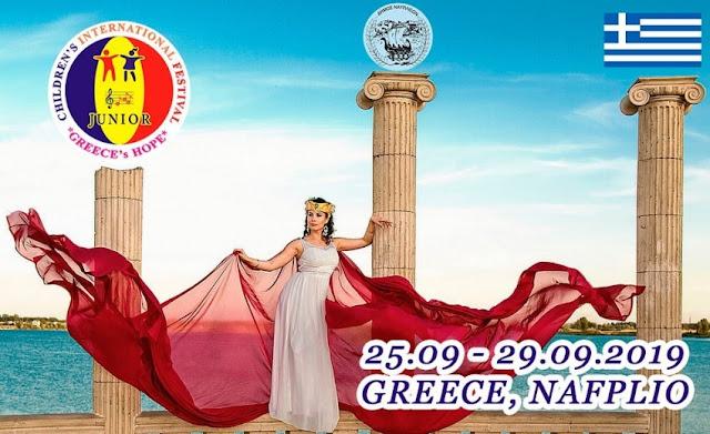 Το Ναύπλιο, ως σταυροδρόμι πολιτισμών, φιλοξενεί  το Διεθνές Φεστιβάλ Greece's Hope (βίντεο)