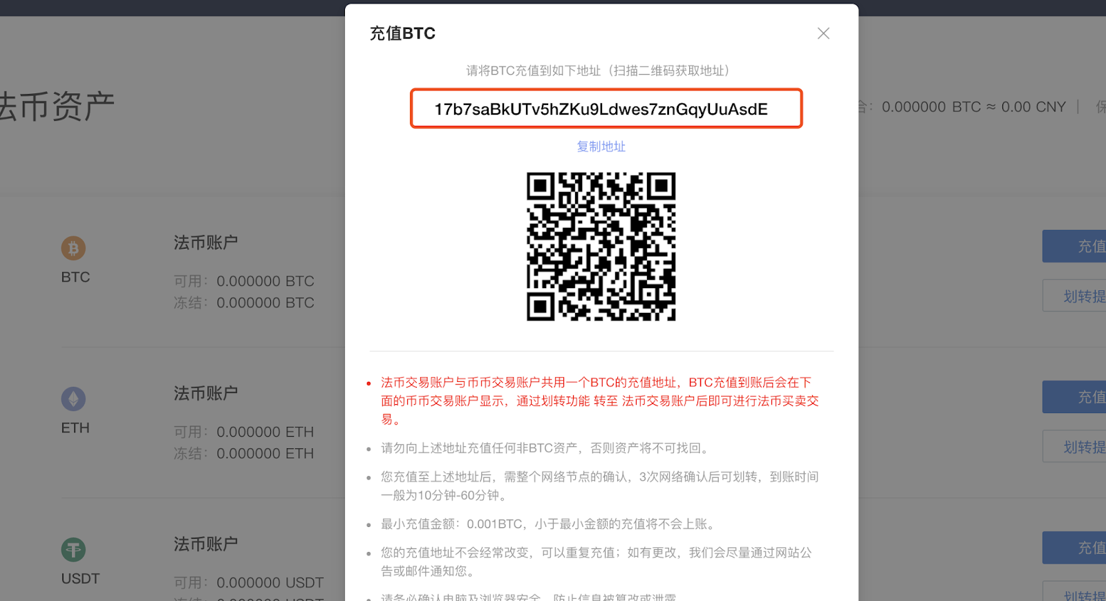 how to view my bitcoin address?
