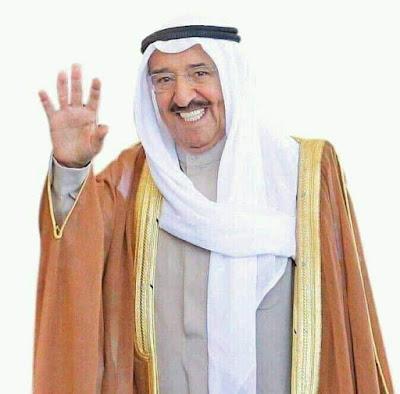 وصف الراحل امير الكويت