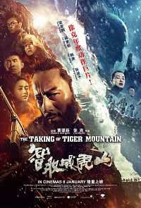 The Taking of Tiger Mountain 2015 300mb Hindi Dubbed Download Free 300mb