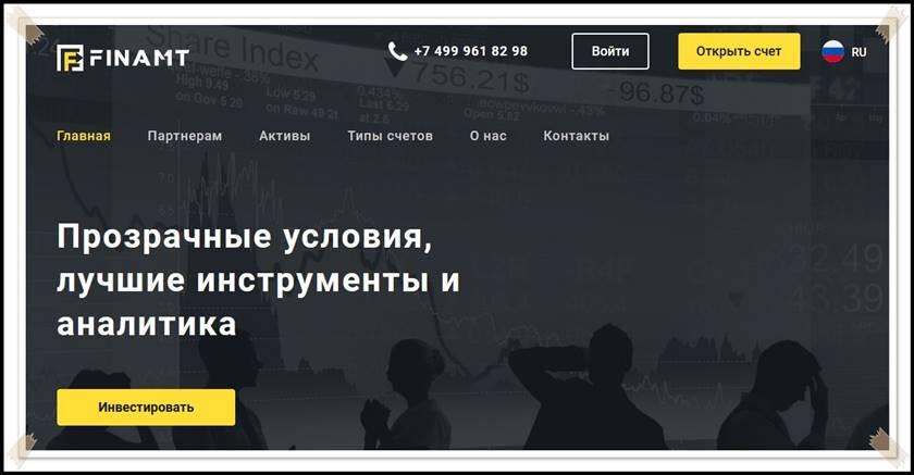 Мошеннический сайт finamt.com – Отзывы, развод! Компания FINAMT мошенники