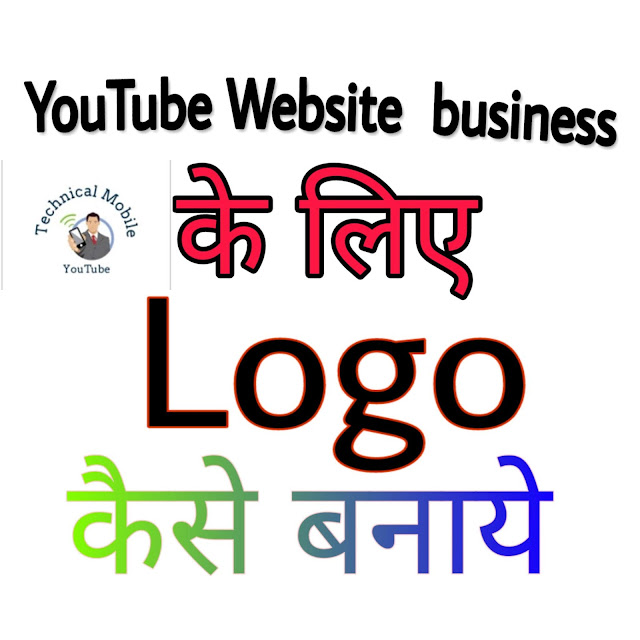 How to make a good logo in android phone