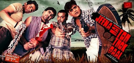 Poster Of Hindi Movie Jeena Hai Toh Thok Daal (2012) Free Download Full New Hindi Movie Watch Online At worldfree4u.com