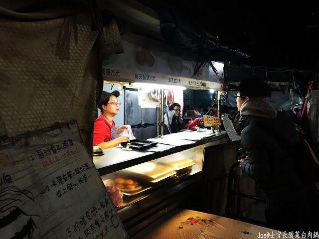 IMG 8838 - 【台中美食】士官長酸菜白肉鍋 令人垂涎三尺的好味道 @道地東北料理 @300元火鍋、滷味、東北道地麵食吃到飽