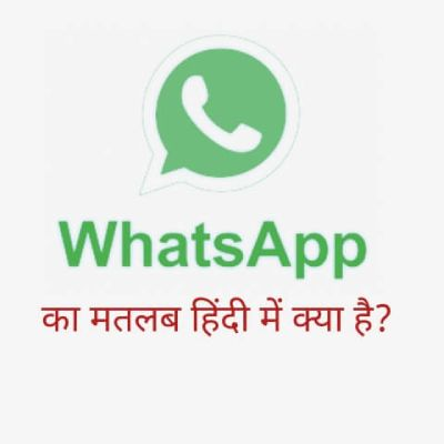 what's app meaning in Hindi