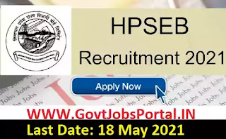 HPSEB Driver Recruitment 2021