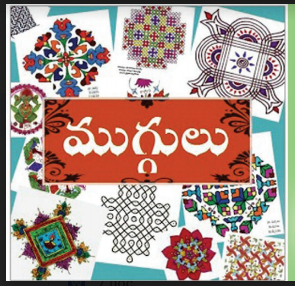 Makar Sankranti Rangoli Muggulu Designs for Pongal Download | Makar Sankranti 2020: Best Rangoli Designs to Try for Pongal | Sankranti muggulu download | Pongal Designs | Download Sankranthi Muggulu PDF/2020/01/makar-sankranti-rangoli-muggulu-designs-pongal-download.html