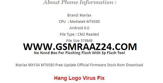 Mt6580 Universal Firmware
