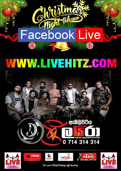 SRI LYRA CHRISTMAS NIGHT SHOW (Facebook Live) 2020-12-25