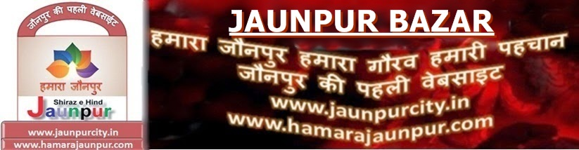 "Hamara""Jaunpur Business Mirror"""