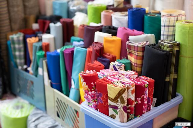 【大叔生活】重返大稻埕,漫步台北市舊街區 - 挑選布料永遠充滿了驚奇