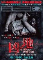 Still 2 (2014) DVDRip