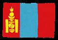 モンゴル国の国旗