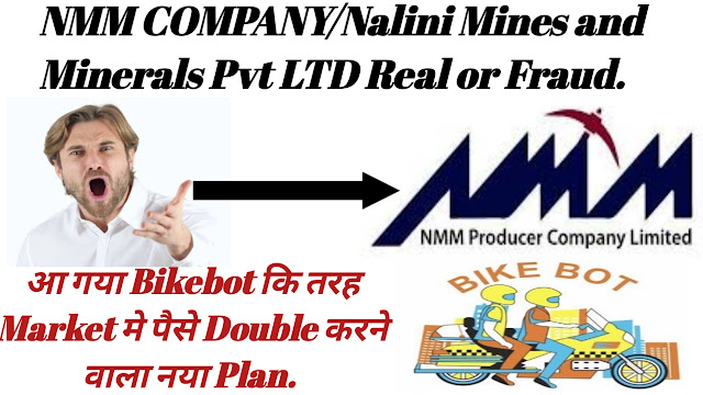 NMM COMPANY FRAUD PLAN,NMM COMPANY PAYMENT