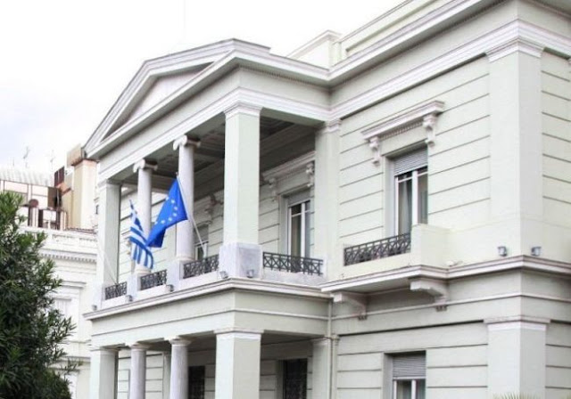 ΥΠΕΞ: Η Τουρκία είναι κατεξοχήν παραβάτης του διεθνούς δικαίου