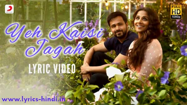 Ye Kaisi Jagah Song Lyrics in Hindi