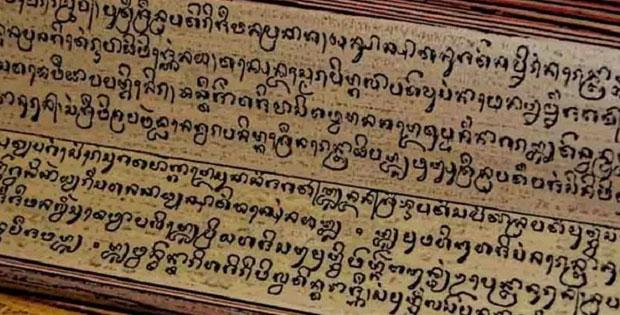 Peninggalan Kitab Bercorak Hindu di Indonesia