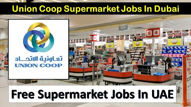 union coop supermarket job vacancy 2020