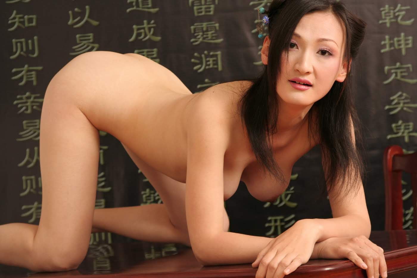 MetCN Naked_Girls-057-2008-12-25-Carina_Lau re