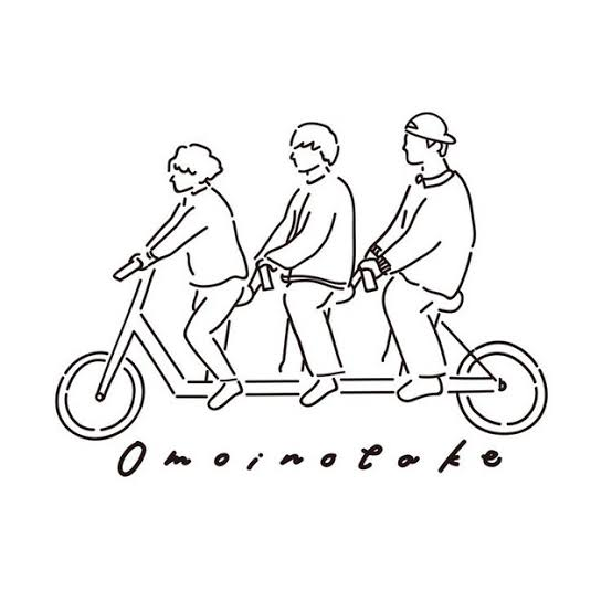 Omoinotake - Moratorium Lyrics