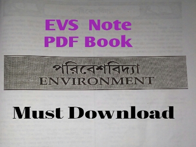 Download Bengali Environmental Science PDF Book - GK SOLVE