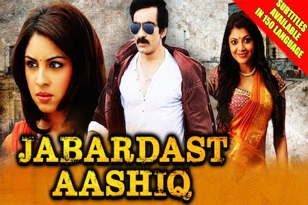 Download Jabardast Aashiq 2016 Hindi Dubbed 480p HDRip 300mb