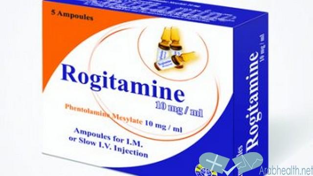 سعر أقراص روجيتامين Rogitamine لعلاج ضغط الدم