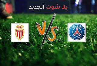 نتيجة مباراة باريس سان جيرمان وموناكو اليوم الاربعاء 19-05-2021 كأس فرنسا