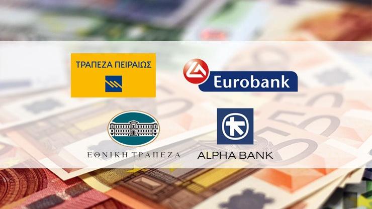 Ποιες συναλλαγές δεν θα γίνονται στα τραπεζικά καταστήματα