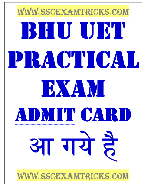 BHU UET Practical Exam Admit Card